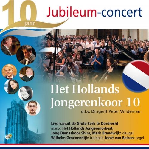 10 jaar jubileum-concert