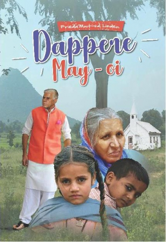 Dappere may-oi