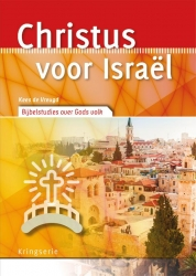Christus voor israel