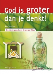 God is groter dan je denkt