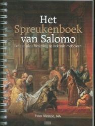 Het spreukenboek van Salomo