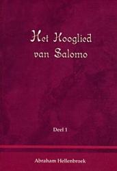 Hooglied van Salomo, 3 dln.
