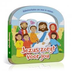 Jezus zorgt voor jou