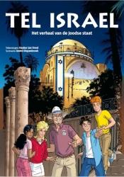 Tel Israel   brochure