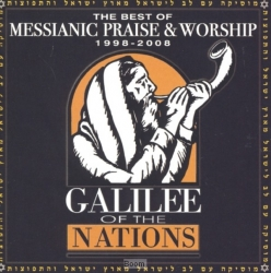 The Best Of Messianic Praise & Wors